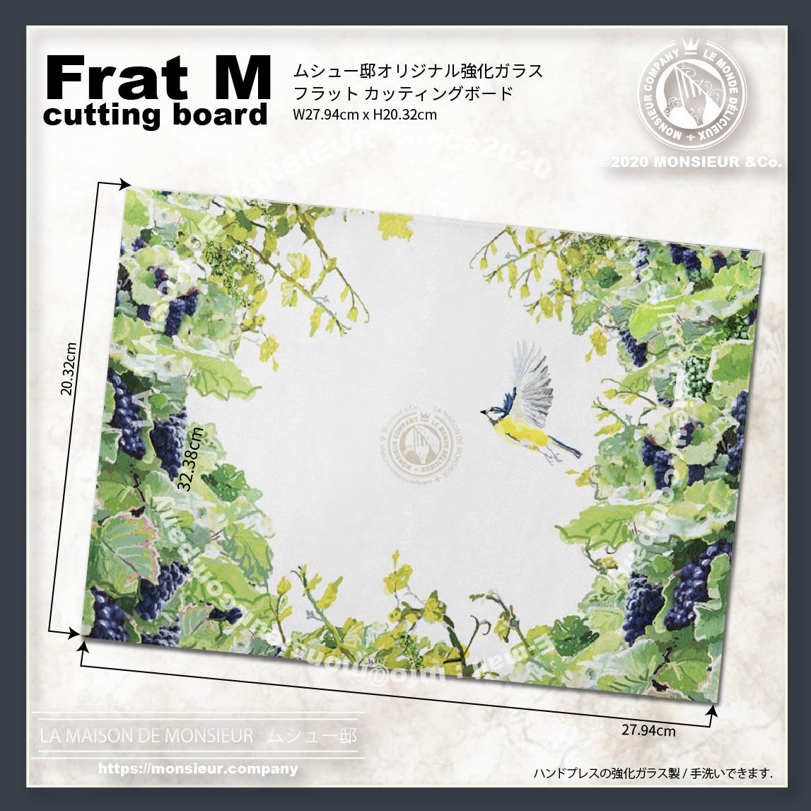 葡萄園シリーズ フラットM(29.21cm x 20.32cm)
