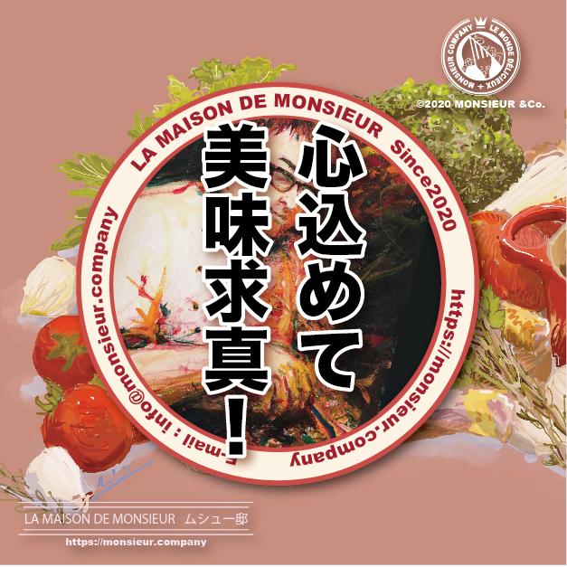 香川県を食べようプロジェクト